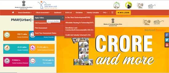 official-website-pmaymis.gov.in