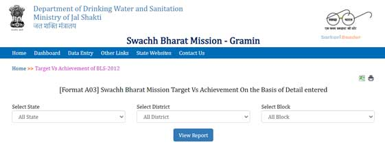 [Format-A03]-Swachh-Bharat-Mission-Target-Vs-Achievement-On-the-Basis-of-Detail-entered