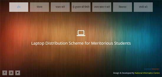 Laptop-Distribution-Scheme-for-Meritorious-Students