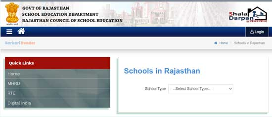 Check-District-Wise-School-List-of-Rajasthan-on-Shala-Darpan-Portal