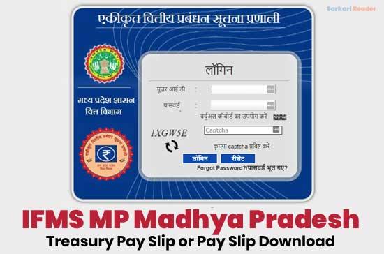 IFMS-MP-Madhya-Pradesh-Treasury-Pay-Slip-or-Pay-Slip-Download