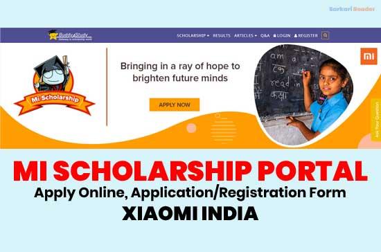 Mi-Scholarship-Portal