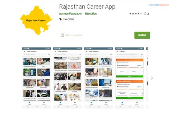 Rajasthan-Career-App-Download-for-Android