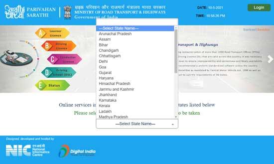 Sarathi-Parivahan-Driving-Licence-(DL)-Official-Website