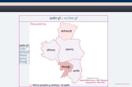 bhu-naksha-Jamabandi-copy-online-rajasthan