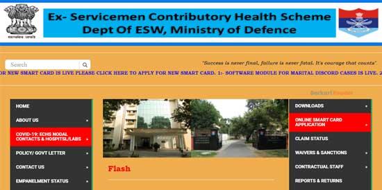 echs.gov.in-Official-ECHS-Web-Portal