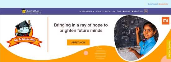 mi-scholarship-official-website-buddy4study