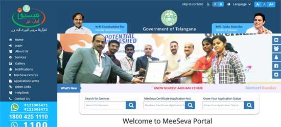 official-website-of-ts.meeseva.telangana.gov.in-Meeseva-Portal