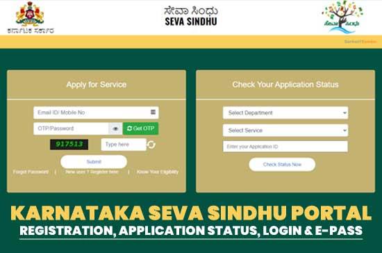 Karnataka-Seva-Sindhu-Portal