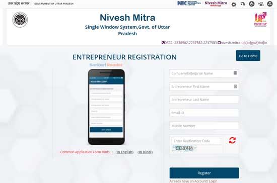 Nivesh-Mitra-Registration-niveshmitra.up.nic.in