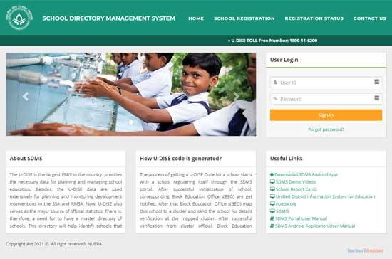 SCHOOL-DIRECTORY-MANAGEMENT-SYSTEM-official-website