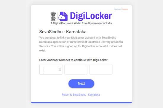 SevaSindhu---Karnataka-E-SIGN-Process