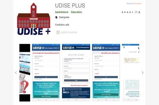 UDISE-PLUS-Apps-on-Google-Play