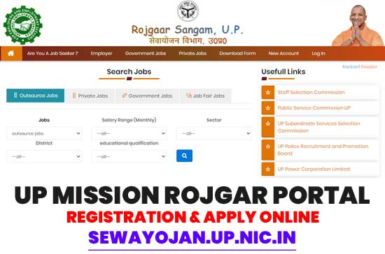 UP-Mission-Rojgar-Portal-Registration-sewayojan-up-nic-in
