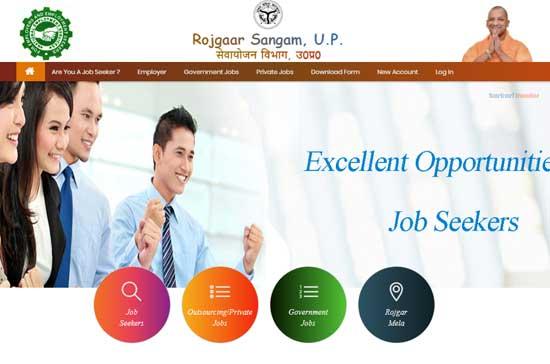 UP-Mission-Rojgar-Portal-official-website