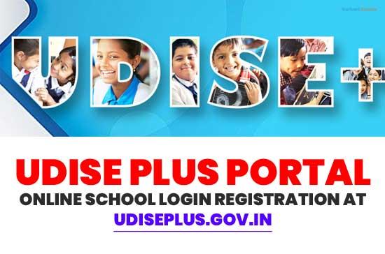 Udise-Plus-Portal-Online-School-Login-Registration-at-udiseplus.gov.in