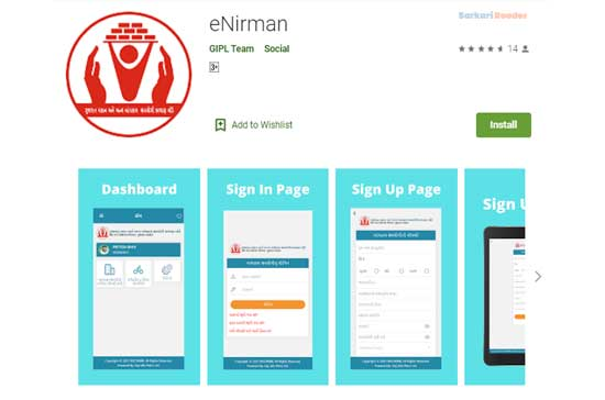 eNirman-App-Download-from-Google-Play-Store