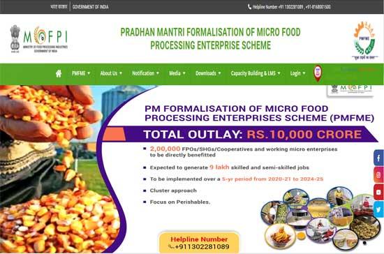 pm-fme-portal-official-website
