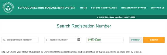 sdms.udise.in-Search-Registration-Number
