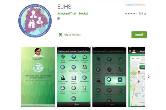 download-Mobile-Application-of-EHS