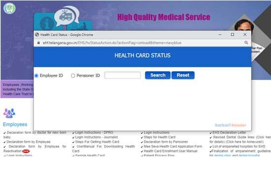 telangana-pensioners-health-card-status