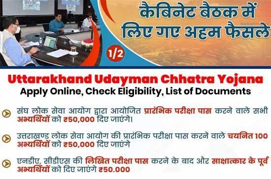 uttarakhand-udayman-chhatra-yojana-apply-online
