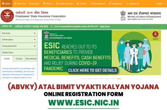 atal-bimit-vyakti-kalyan-yojana-esic-online-apply