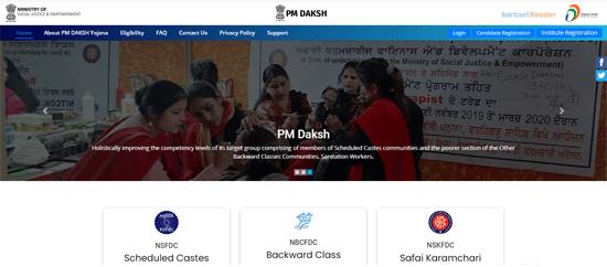 pm-daksh-yojana-official-website