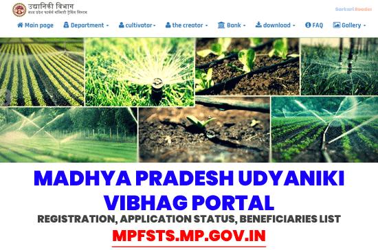 Madhya-Pradesh-Udyaiki-Vibhag-Portal-Website