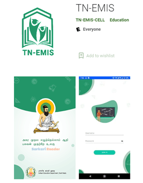 TN-EMIS-App-Download-New-Update-Available