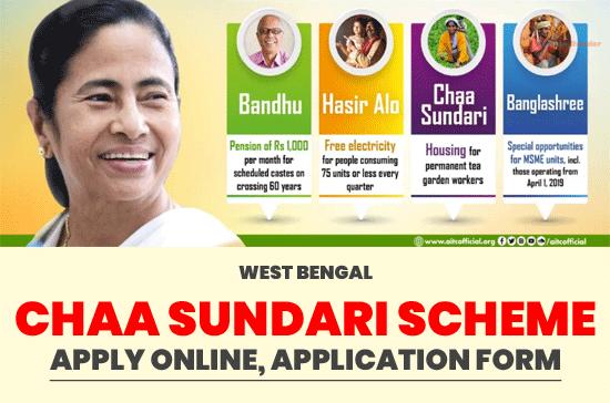 West-Bengal-Chaa-Sundari-Scheme