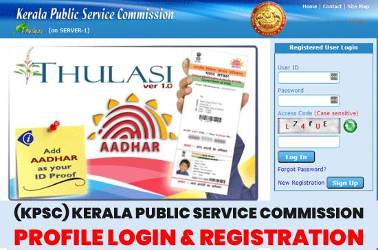 KPSC-Kerala-Public-Service-Commission-Profile-Login-registration