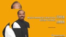 मुख्यमंत्री स्वास्थ्य बीमा योजना (MSBY) झारखंड में 15 नवंबर को होगी शुरू