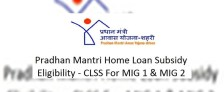 PMAY-U for MIG – Increase in Carpet Area of Houses Eligible for Interest Subsidy under CLSS