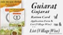 Gujarat Ration Card List Village Wise & Online Application Form (Apply)