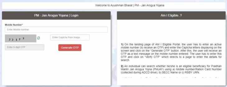 Check Your Name in PM Jan Arogya Yojana Beneficiaries List at mera