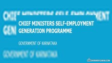 Karnataka CM Self Employment Scheme Online Application Form at cmegp.kar.nic.in