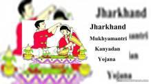 झारखंड मुख्यमंत्री कन्यादान योजना 2019 आवेदन पत्र डाउनलोड करें – Mukhyamantri Kanyadan Yojana Jharkhand
