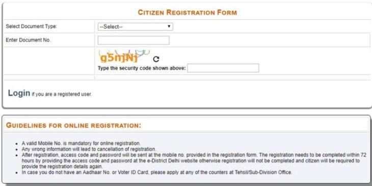 Delhi Mukhyamantri Tirth Yatra Yojana Online Registration Form