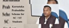 Karnataka Prabuddha Scheme to Help SC / ST Students in Overseas Study