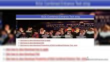 बिहार बीएड प्रवेश परीक्षा 2019 – एडमिशन, एंट्रेंस एग्जाम, ऑनलाइन फॉर्म biharcetbed.com पर भरें