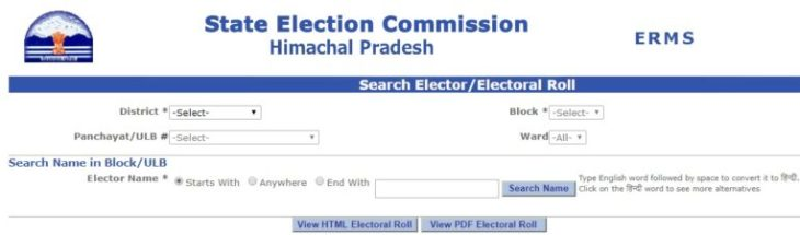 Himachal Pradesh Voter ID Card List