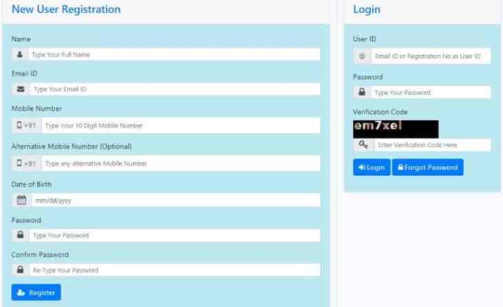 Tripura TET Online Application Form Login
