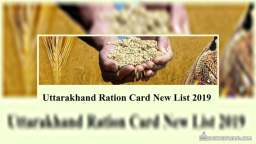Uttarakhand NFSA New Ration Card List 2019 Download @ fcs.uk.gov.in