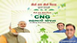 CNG Sahbhagi Yojana – Apply Online for New CNG Pump Stations in Gujarat