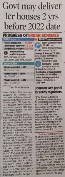 Web Portal Real Estate Regulators
