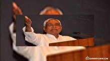 Bihar Jal Jivan Hariyali Campaign to Minimize Effects of Climate Change