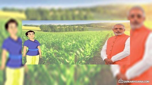 प्रधानमंत्री किसान मानधन योजना 2019 ऑनलाइन आवेदन, पंजीकरण कॉमन सर्विस सेंटर (CSC) पर करें