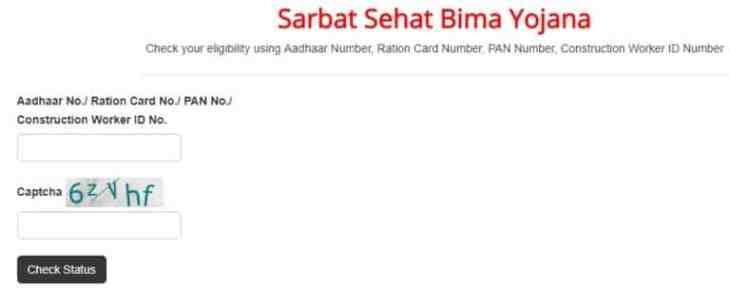 Punjab Sarbat Sehat Bima Yojana Beneficiary List