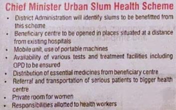 CG CM Urban Slum Health Scheme